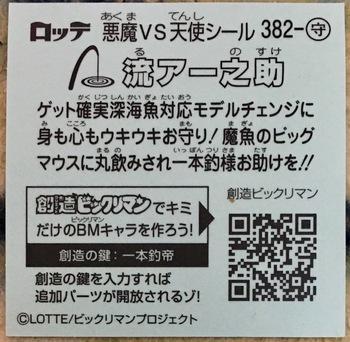 CD35B021-1D5B-4D32-85B0-8D8FA8A664A6.jpeg
